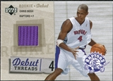 2005/06 Upper Deck Rookie Debut Threads #BO Chris Bosh