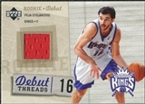 2005/06 Upper Deck Rookie Debut Threads #PS Peja Stojakovic