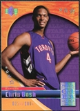 2004 Upper Deck All-Star Game #BO Chris Bosh /2004