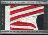 2011 Limited USA Baseball National Teams Prime Patches #44 Bryson Brigman /23