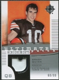 2007 Upper Deck Ultimate Collection Achievement Patches #UAPBR Brady Quinn /99