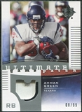 2007 Upper Deck Ultimate Collection Game Patches #UGPGR Ahman Green /99