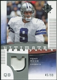 2007 Upper Deck Ultimate Collection Game Patches #UGPTR Tony Romo /99