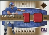 2007 Upper Deck Ultimate Collection Materials Patches #UMEM Eli Manning /35