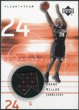 2001/02 Upper Deck Flight Team Flight Patterns #AM Andre Miller