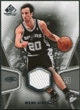 2007/08 Upper Deck SP Game Used #128 Manu Ginobili Jersey