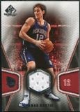 2007/08 Upper Deck SP Game Used #130 Nenad Krstic Jersey