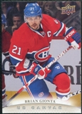 2011/12 Upper Deck Canvas #C160 Brian Gionta