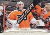 2011/12 Upper Deck Canvas #C178 Ilya Bryzgalov