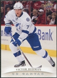 2011/12 Upper Deck Canvas #C195 Victor Hedman