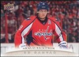 2011/12 Upper Deck Canvas #C205 Nicklas Backstrom
