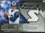 2005 Upper Deck SPx Swatch Supremacy #SWMB Marc Bulger