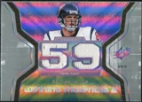2007 Upper Deck SPx Winning Materials Stat Dual #WMSDC David Carr