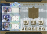 2007 Upper Deck SPx Winning Trios Jerseys #SBS Michael Strahan/Plaxico Burress/Jeremy Shockey