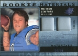 2009 Upper Deck SPx Rookie Materials Dual Swatch Patch #RMST Matthew Stafford /99