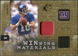 2009 Upper Deck SPx Winning Materials Patch #WEM Eli Manning /99