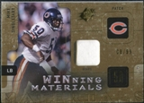 2009 Upper Deck SPx Winning Materials Patch #WMS Mike Singletary /99
