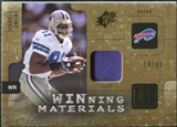 2009 Upper Deck SPx Winning Materials Patch #WTO Terrell Owens /99