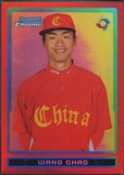 2009 Bowman Chrome #BCW25 Wang Chao WBC Prospects Red Refractor #3/5
