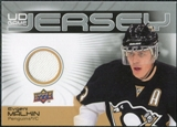 2010/11 Upper Deck Game Jerseys #GJEM Evgeni Malkin