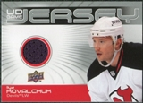 2010/11 Upper Deck Game Jerseys #GJIK Ilya Kovalchuk