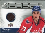2010/11 Upper Deck Game Jerseys #GJMJ Milan Jurcina