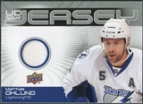 2010/11 Upper Deck Game Jerseys #GJMO Mattias Ohlund