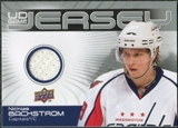 2010/11 Upper Deck Game Jerseys #GJNB Nicklas Backstrom