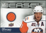 2010/11 Upper Deck Game Jerseys #GJOK Kyle Okposo