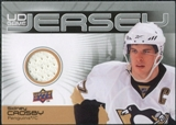 2010/11 Upper Deck Game Jerseys #GJSC Sidney Crosby