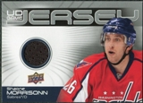 2010/11 Upper Deck Game Jerseys #GJSH Shaone Morrisonn