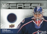 2010/11 Upper Deck Game Jerseys #GJSM Steve Mason