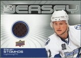 2010/11 Upper Deck Game Jerseys #GJSS Steven Stamkos
