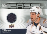 2010/11 Upper Deck Game Jerseys #GJSW Shea Weber