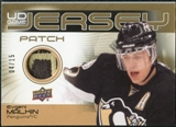 2010/11 Upper Deck Game Jerseys Patches #GJ2EM Evgeni Malkin 4/15