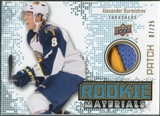 2010/11 Upper Deck Rookie Materials Patches #RMBU Alexander Burmistrov /25