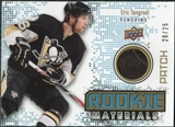 2010/11 Upper Deck Rookie Materials Patches #RMET Eric Tangradi /25
