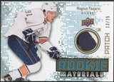 2010/11 Upper Deck Rookie Materials Patches #RMMP Magnus Paajarvi /25