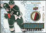 2010/11 Upper Deck Rookie Materials Patches #RMMS Marco Scandella /25