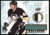 2010/11 Upper Deck Rookie Materials Patches #RMNJ Nick Johnson 11/25
