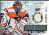 2010/11 Upper Deck Rookie Materials Patches #RMSB Sergei Bobrovsky /25