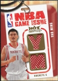 2008/09 Upper Deck Hot Prospects NBA Game Issue Jerseys #NBAYM Yao Ming 033/149