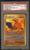 Pokemon Neo 2 Japanese Single Charizard No. 006 - PSA 8