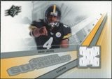 2006 Upper Deck SPx Rookie Swatch Supremacy #SWOJ Omar Jacobs