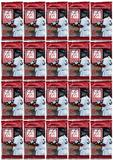2015 Panini Elite Baseball Retail Pack (Lot of 20)