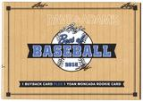 2015 Leaf Best Of Baseball Hobby Box