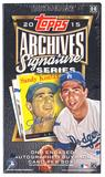 2015 Topps Archives Signature Series Baseball Hobby Box