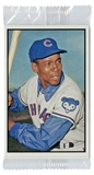 2015 Topps National Sports Collectors Convention VIP Pack (1953 Bowman)