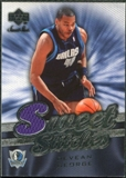 2007/08 Upper Deck Sweet Shot Sweet Stitches #DG Devean George
