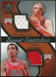2007/08 Upper Deck Sweet Shot Sweet Swatches Dual #AS Martynas Andriuskevicius/Thabo Sefolosha